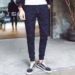 Belinsky - Camouflage Print Drawstring Slim Fit Jeans