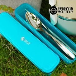 Worthbuy - Stainless Steel Cutlery with Plastic Case