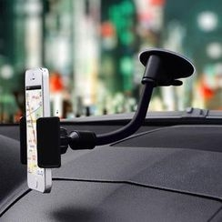 Papilio - Vehicle-Mounted Phone Holder
