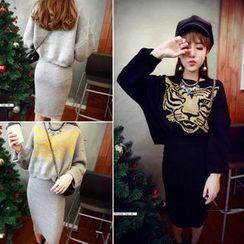 QZ Lady - Set: Tiger Print Sweater + Knit Skirt
