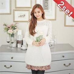 Styleberry - Set: Balloon-Sleeve Angora Blend Sweater + Floral Print Tiered Skirt