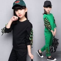 Pegasus - Kids Set : Peacock Sweatshirt + Sweatpants
