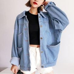 CosmoCorner - Loose-Fit Denim Jacket