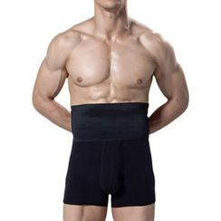 Giselle Shapewear - High Waist Shaping Shorts