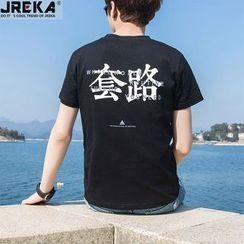 Jacka - Short-Sleeve Printed T-Shirt