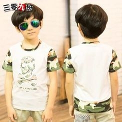Lullaby - Kids Camouflage Skull Short-Sleeve T-shirt