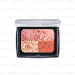 Fancl - Styling Cheek Palette (Bloom Brush)(Limited Edition)