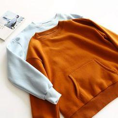 Bonbon - Lettering Pullover