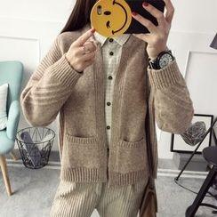 Qimi - Plain Cropped Cardigan