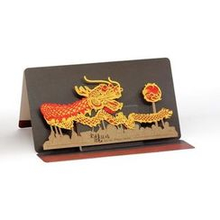POSTalk - Pop-Up Greeting Card - Golden Dragon Dance