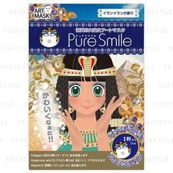 Sun Smile - Pure Smile The World Major Beauty Women Art Mask (Ylang Ylang) (Cleopatra)