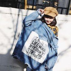 Nicki Studio - Loose-Fit Print Denim Jacket