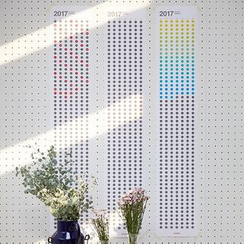 BABOSARANG - 2017 Wall Calendar (L)