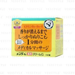 OMI - Brotherhood Menturm 藥用護膚膏