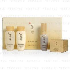 Sulwhasoo - Basic Kit II (4 items): Serum 8ml + Water 15ml + Emulsion 15ml + Cream 5ml