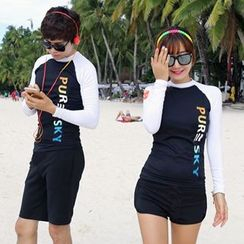 Tamtam Beach - Color-Block Rashguard