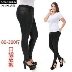 Artfeel - Pocketed Faux Leather Leggings
