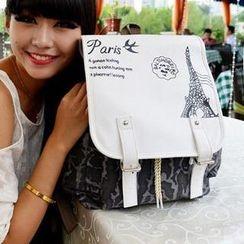 Muguwu - Faux-Leather Printed Buckled Backpack
