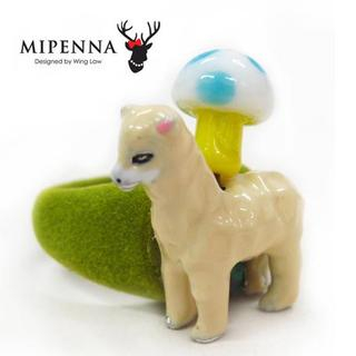 MIPENNA - Velvet Alpaca - Ring