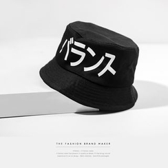 Newin - Printed Bucket Hat Printed Bucket Hat