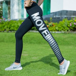 Sylphlike Loli - Lettering Yoga Pants