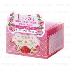 brilliant colors - Organic Rose Skin Conditioning Gel