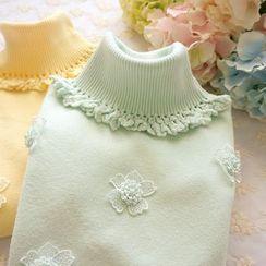 Cobblestone - Corsage Sweater
