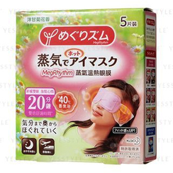 Kao - Steam Eye Mask (Chamomile)
