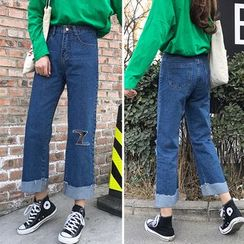 CHIH - Fray Distressed Wide Leg Jeans