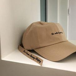 UPTOWNHOLIC - Embroidered Baseball Cap