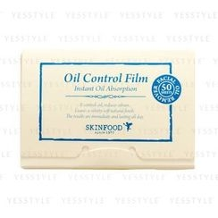 Skinfood - Oil Control Film