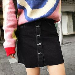 Fancy Room - Button A-Line Skirt