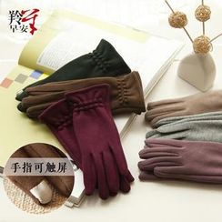 RGLT Scarves - Cotton Gloves