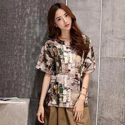 Romantica - Set: Short-Sleeve Printed Top + Drawstring Long Skirt