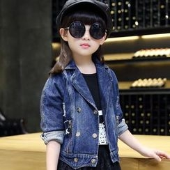Princess House - Kids Denim Jacket