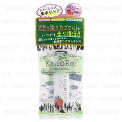 KAMINOMOTO - Hairie KaHoRe Leave-In Conditioner (Strawberry)