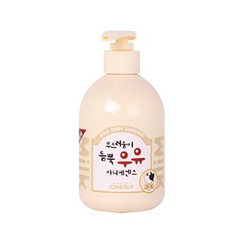 The Flower Men - Milk Body Essence 400ml