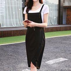 Quintess - Set: Short-Sleeve T-Shirt + Slit Jumper Skirt