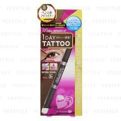 K-Palette - 1 Day Tattoo Real Lasting Eye Pencil 24h WP (#NB001 Natural Brown)