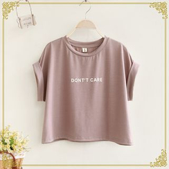Fairyland - Lettering Cropped Short Sleeve T-Shirt