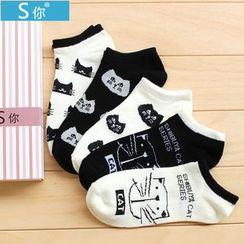 Shopin - Socks Set of 5