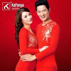 Kafanya - Couple Matching Set: Long-Sleeve Printed T-Shirt + Leggings