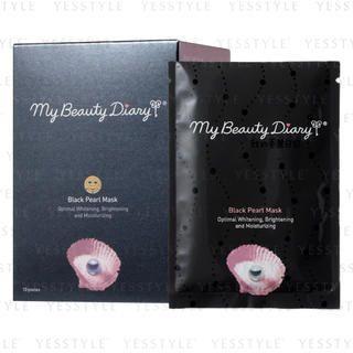 My Beauty Diary - Black Pearl Mask (English Version)