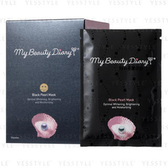 My Beauty Diary - Black Pearl Mask (English Version)