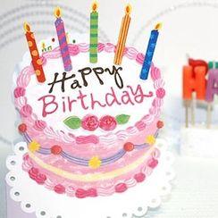 Full House - Birthday Card