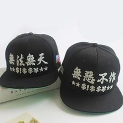 EVEN - Embroidered Baseball Cap