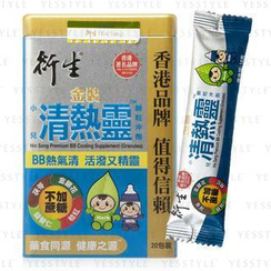Hin Sang - Premium BB Cooling Supplement (Granules)