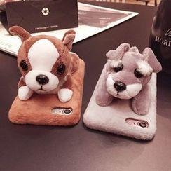Sea Girl - Dog Mobile Case - iPhone 6 / 6 Plus / 7 / 7 Plus