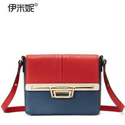 Emini House - Genuine Leather Color-Block Crossbody Bag