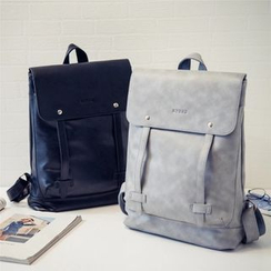 Nautilus Bags - Flap Backpack